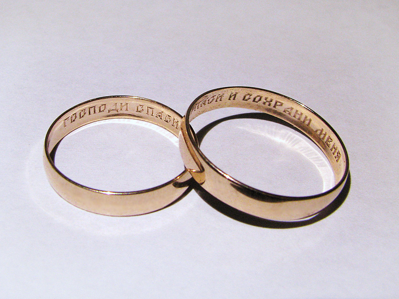 обручальные кольца спаси и сохрани