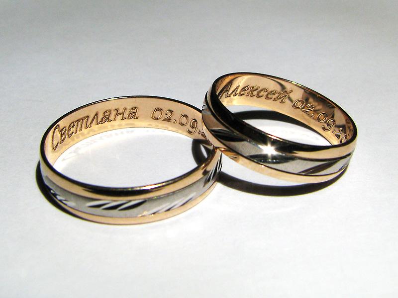 fd5827698e62 ... Гравировка обручальных колец на внутренней стороне Надпись и картинка  внутри обручального кольца ...